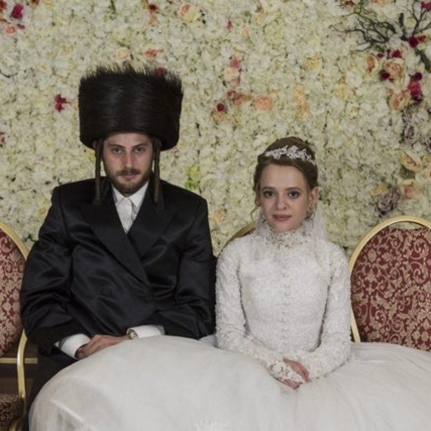 Unorthodox: Historia de un matrimonio.